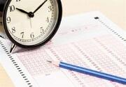 تعیین تکلیف نتایج آزمون استخدامی آموزش و پرورش +جزئیات