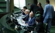 مجلس به دنبال کاهش سقف حقوق بازنشستگان نیست