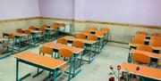 اختصاص اعتبار برای توسعه مدارس مناطق محروم