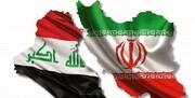 امضای تفاهم نامه وزرای کشور ایران و عراق در آینده