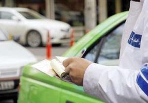 شروط بخشش جرایم مازاد راهنمایی و رانندگی