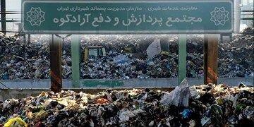 سنجش آلایندههای مرتبط با بوی نامطبوع اطراف تهران