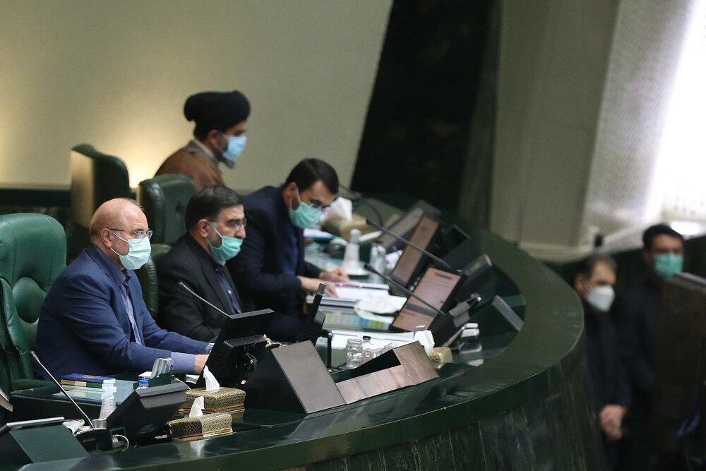 رسیدگی به لایحه بودجه در دستور کار عصر مجلس