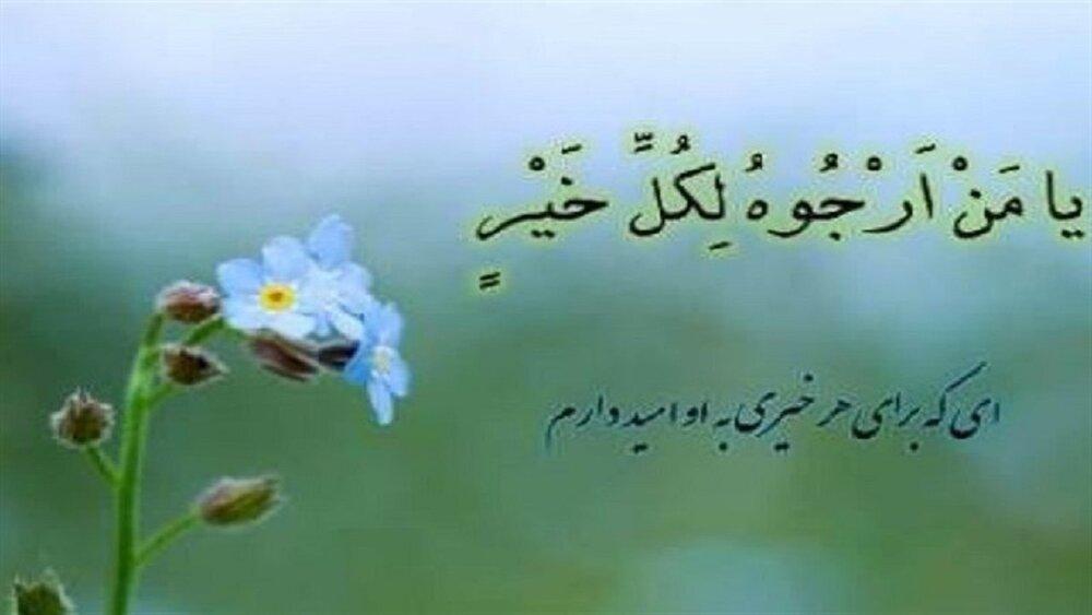 شرح دعای ماه مبارک رجب