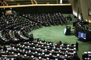 انتشار 2000 میلیارد اوراق خزانه برای اجرای طرحهای هادی روستایی