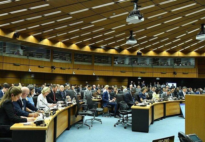 قطعنامه علیه ایران در شورای حکام به رأی گذاشته میشود