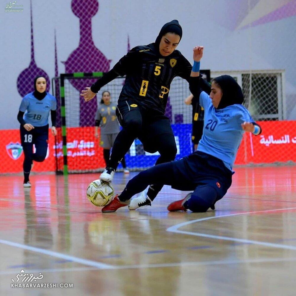 فوتسال دختران در کویت به خشونت کشیده شد