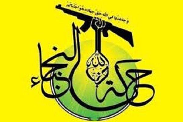 لغو توافقات مقاومت عراق با دولت درباره حمله به منافع آمریکا