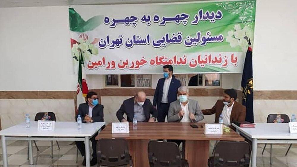 اجرای طرح پایش قضایی زندانیان در ورامین