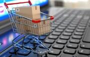 هشدار پلیس درباره خریدهای اینترنتی پایان سال