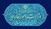 اطلاعیه وزارت خارجه درباره نحوه اعزام رایزنهای اقتصادی