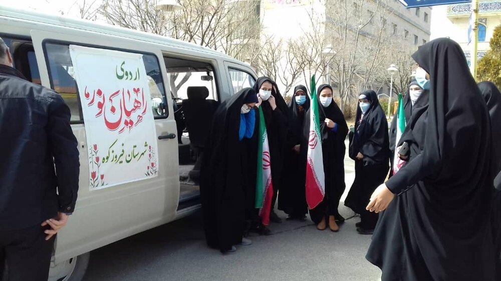 برگزاری مراسم مجازی اردوی راهیان نور در فیروزکوه