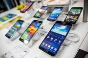 نرخ گوشی موبایل امروز ۲۶ فروردین