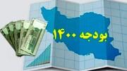 ارائه متمم بودجه شهرداری پیشوا به شورای شهر