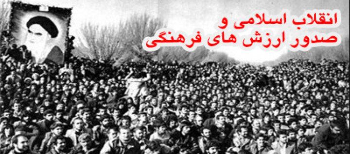 انتقال ارزشهای انقلاب مهمترین رسالت پیشکسوتان است