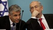 عدم همراهی  اپوزیسیون صهیونیستها با نتانیاهو