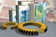 مصوبه مجلس برای پرداخت اصل و سود تسهیلات بانکی
