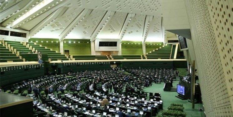 موافقت مجلس با تسویه بدهی دولت به تأمین اجتماعی