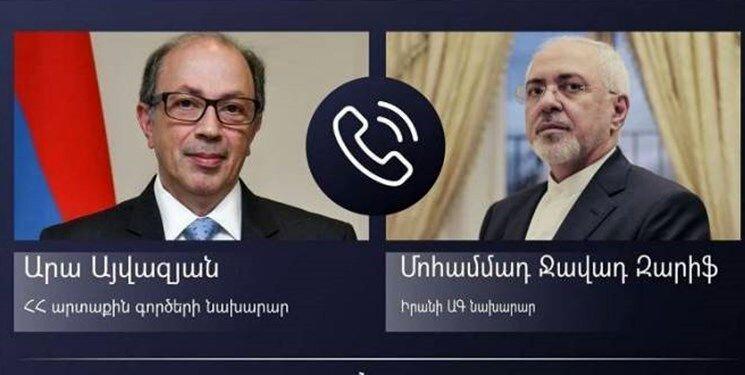 گفتوگوی تلفنی ظریف با همتای ارمنستانی