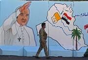 ورودی های استان اربیل عراق برای سفر پاپ بسته شدن