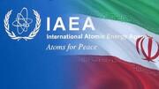 گفتوگوهای فنی ایران و آژانس اتمی عقب افتاد