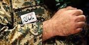 تجلیل از خانواده شهدای مدافع حرم در قرچک