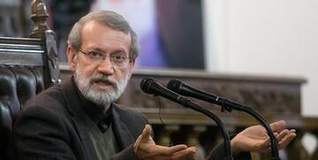 بیانیه علی لاریجانی خطاب به شورای نگهبان