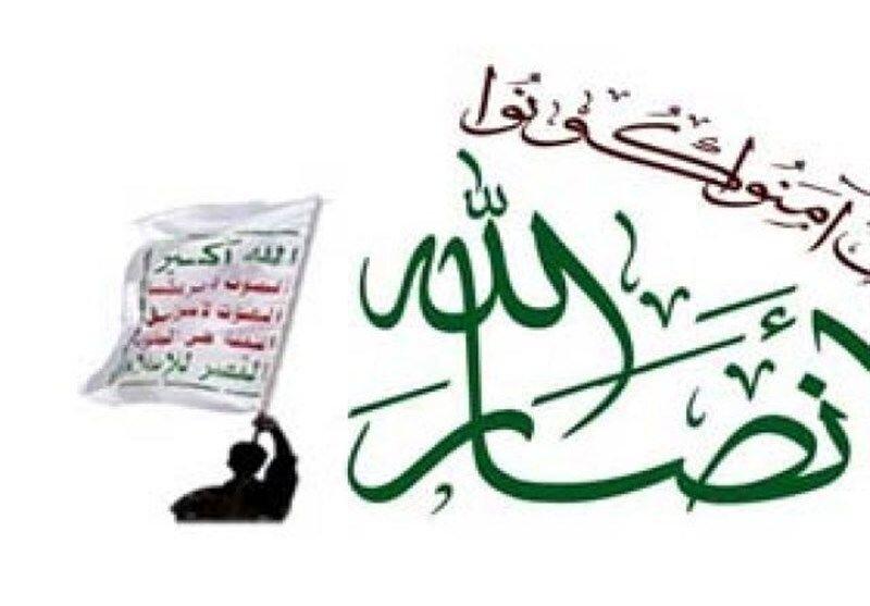 حمله جنبش انصارالله یمن به پهپاد جاسوسی سعودی