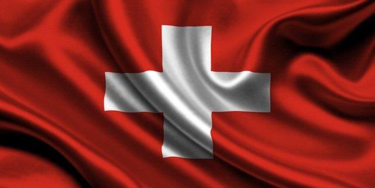 حمایت بیش از نیمی از سوئیسیها از ممنوعیت حجاب