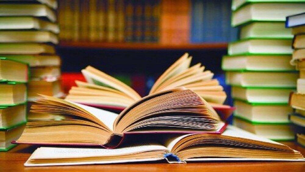 بیش از ۱۴ هزار جلد کتاب در طرح زمستانه بفروش رسید