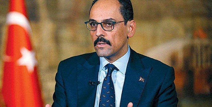 هشدار ترکیه به آمریکا