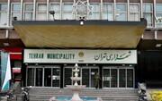 ماجرای جذب همسران و اقوام مدیرانکل در شهرداری
