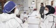 زمان اعلام نتایج آزمون استخدامی دانشگاههای علوم پزشکی اعلام شد