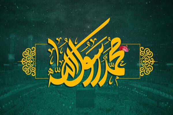 اعمال مهم عید مبعث