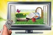 ویژه برنامه های تلویزیون برای سال تحویل نوروز 1400