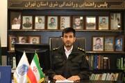 تداوم محدودیت تردد شبانه شرق استان تهران در نوروز ۱۴۰۰