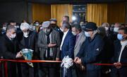 افتتاح نمایشگاه عکس «سفرههای هفتسین»