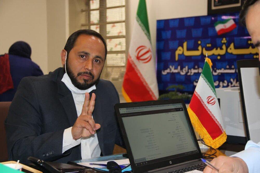 ثبتنام کاندیداهای انتخابات شورای شهر ملارد پایان یافت