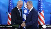 رژیم صهیونیستی و آمریکا به توافقاتی درباره برنامه هستهای ایران دست یافتند