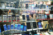 قیمت روز انواع تلفن همراه امروز 18 اسفند