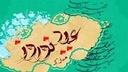 مجموعههای تلویزیونی مراکز استانی در نوروز ۱۴۰۰