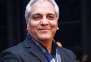 مهران مدیری بهترین بازیگر طنز تلویزیون