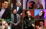 عملکرد شبکههای تلویزیون در پخش ویژه برنامه نوروزی