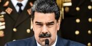 فیسبوک صفحه رئیسجمهور ونزوئلا را مسدود کرد