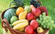 بعد از غذا میوه نخورید!