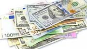 نرخ ارز بین بانکی امروز 25 فروردین