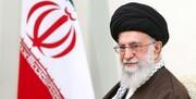 موافقت رهبر انقلاب اسلامی با عفو تعدادی از محکومان