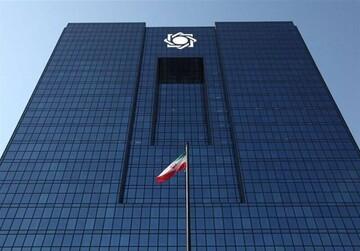 تشریح علل اختلال بورس / کوتاه آمدن بانک مرکزی در مقابل تصمیمات غیرکارشناسی دولت