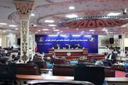 تبدیل ٧ ناحیه اسلامشهر به شهرک صنعتی