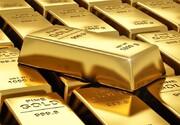 قیمت جهانی طلا امروز 14 فروردین